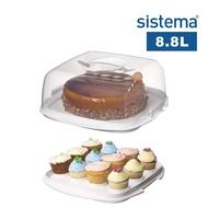 【SISTEMA】紐西蘭進口扣式蛋糕收納保鮮盒8.8L(多用途)