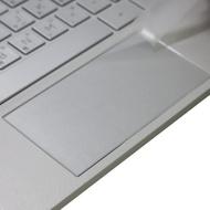 【Ezstick】HP Envy 13-aq0002TU 13-aq0003TU TOUCH PAD 觸控板 保護貼