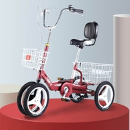 ⚡super fast⚡tricycle elderly foot pull freight substitute old adult cargo light bicycle