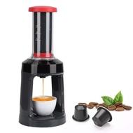 เครื่องชงกาแฟแคปซูล เครื่องทำกาแฟCoffee Maker ใช้กาแฟแคปซูล Espresso Brewer ใช้มือกดสกัดกาแฟสไตล์ฝรั่งเศส