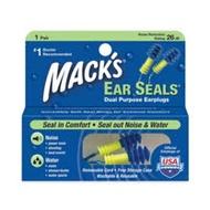 【Macks】美國熱銷 游泳耳塞 有防丟繩 送收納盒 美國國家游泳隊專用