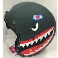 GP5 GP-5 339 鯊魚 消光墨綠色 隱藏式鏡片 按鍵式插扣 全可拆洗 半罩安全帽《裕翔》