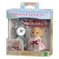 【Fun心玩】EP15160 麗嬰 日本 EPOCH 森林家族 可愛甜點人偶組 蛋糕 貴賓狗媽媽 扮家家酒 聖誕禮物 禮物