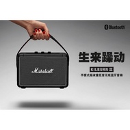 British Marshall Marshall Kilburn Ii Hifi Rock Portable Bluetooth