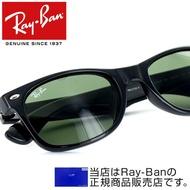 針對reibansangurasunyuueifara WAYFARER RayBan RB2132F 901 52尺寸58尺寸全部的合身日本人的國內正規的物品廠商保證字條樂天排名1位 sunglasses optical shop eyeone