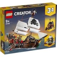 樂高積木 LEGO《 LT31109 》創意大師 Creator 系列 - 海盜船