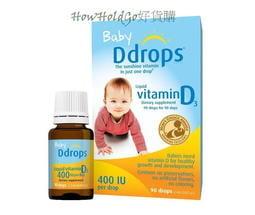 Ddrops 加拿大 嬰兒維他命D3 滴露 90天份 Baby Liquid Vitamin D3 04/2023