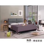 安蒂5尺雙人床(灰色布)/H&D東稻家居-消費滿3千送點數10%
