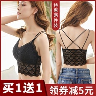 【vestl】▽Beauty back sling net red bombed lingerie all-in-one text bra gathers sexy breast-wrapped wo