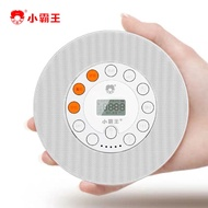Small Overlord Cd Machine Portable Copy Reader Cd Player Cd Player Cd Player