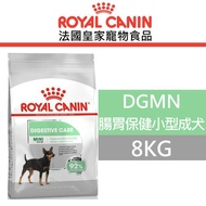 ROYAL CANIN法國皇家.敏感保健犬系列【DGMN腸胃保健小型成犬】8公斤