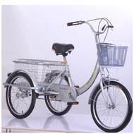 Elderly Tricycle Elderly Pedal Small Bicycle Adult Bicycle Foldable Human Scooter
