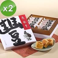鼎泰豐 金磚旺來鳳梨酥禮盒10入(380g/盒) 超值2盒組