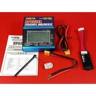 免運Desire Power DP625EX V2 25A 500W觸控式充電器 鋰電池 鎳氫鎳鎘鉛酸電池用 公司貨含稅