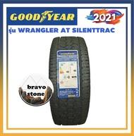 ส่งฟรี GOODYEAR รุ่น WRANGLER AT SILENTTRAC ยางรถกระบะ  30x9.50 R15 245/70 R16 265/65 R17 265/60 R18 (ยางขอบ15-18) ราคาต่อ1เส้น (แถมจุ๊บลมยาง) ปี21 ฟรีประกันจากโรงงาน 5 ปี