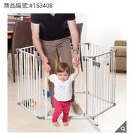 《小燕店舖》刷卡免運價Dreambaby 兒童安全圍欄