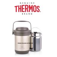 100% Original Thermos Brand 1.8 Liter Shuttle Chef TCRA-1800 TCRA