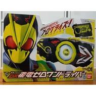 現貨 日本空運版 超取 DX飛電01驅動器 假面騎士ZERO-ONE 01 BANDAI萬代 令和假面騎士 變身腰帶