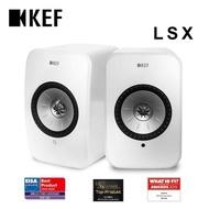 【KEF】英國 KEF LSX 白色 WIFI 主動式無線喇叭 支援AirPlay HIFI 公司貨(LSX)
