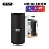 ลำโพงลูทูธ  Bluetooth speaker / Soundbar Wireless รุ่น T113/ ลำโพงไร้สาย / รับประกันสินค้า 1 ปี / จัดส่งเร็ว easy and perfect