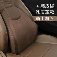 汽車靠墊 汽車腰靠護腰記憶棉靠墊腰墊靠背座椅枕司機車用車載背靠頭枕套裝TA1870