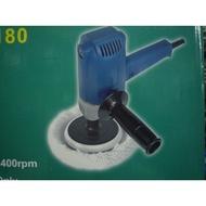 金光興修繕屋*BOSS SBY-180 可調速 電動打蠟機 電動拋光機 打蠟機 拋光機
