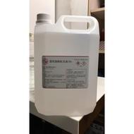 【現貨出清】SGS 合格認證75%消毒潔用酒精4000ml
