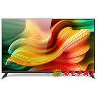 @南屯手機王@ realme 43吋 Android TV LED智慧連網顯示器 【宅配免運費】
