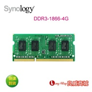 Synology 群暉 D3NS1866L-4G DDR3記憶體模組 (適用:適用DS718+,ds218+,DS418PLAY, DS918+)