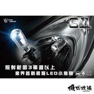 現貨🔥 機因改造 星爵 G11 LED 魚眼 大燈 小魚眼 G8 G9 加強版 ADI H4 星爵部品 AJ 金鑫
