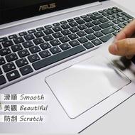 EZstick ASUS UX510 UX 專用 TOUCH PAD 抗刮保護貼