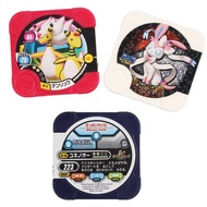 神奇寶貝卡匣 精靈寶可夢卡匣(特別版)/一小包3個入(促79) Pokemon tretta 遊戲機台可玩 可收藏-田CS80011