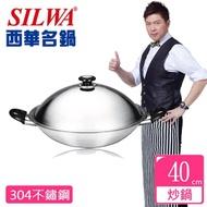 【西華Silwa】五層複合金不鏽鋼雙耳炒鍋-40cm