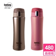 【SIRIUS犀利師】Dashiang316不鏽鋼真空曲線彈蓋瓶480ml