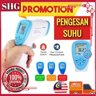 🏥 CEK SUHU ANDA 🏥Temperature Scanner Temperature Gun Digital Thermometer Infrared Thermometer Pengesan Suhu Badan