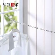 【生活采家】台灣製304不鏽鋼新式8字環4.5公尺曬衣鍊#27247