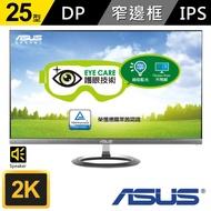 【ASUS】MX25AQ 25型WQHD無邊框IPS液晶螢幕