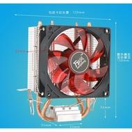 鑫鑫五金.CPU風扇=塔扇 雙銅管設計 全平台通用 i7 i5 1155 1151 1150 FM1