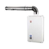 (全省標準安裝) 櫻花16公升強制排氣(與SH-1680同款)熱水器數位式H-1680