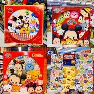 飛飛香港代購2月7日出貨 迪士尼米奇家族牛油曲奇餅乾禮盒 Tsum tsum曲奇新年禮盒 唐老鴨 奇奇蒂蒂 三眼怪史迪奇