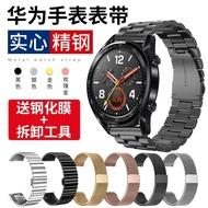 💖華為gt錶帶💖免運💖現貨適用華為GT/GT2手表表帶金屬watch2手表帶watch2 pro米蘭尼斯磁吸wat