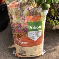 # holland made #  POKON COCO COIR ORGANIC 20L . potting media. potting soil. garden soil & fertilizers