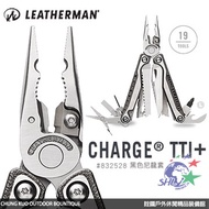 Leatherman Charge TTI Plus 工具鉗 (附Bit組) / 25年保固 / 832528 【詮國】