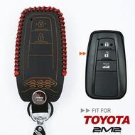 【2M2】2019 全新第五代 TOYOTA RAV4 HYBRID 汽油版豐田汽車 晶片 鑰匙 皮套 智慧型水箱罩設計