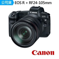 【Canon】EOS R EOSR KIT 24-105mm IS USM(公司貨)