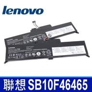 LENOVO SB10F46465 原廠電池 SB10F46464 SB10F46464 00HW026 00HW027 OOHW027 ThinkPad Yoga 260 系列