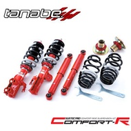 【Power Parts】TANABE SUSTEC PRO CR 避震器 NISSAN MARCH K13 2010-2014