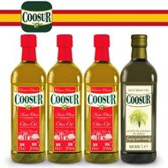 【Coosur 山富】純橄欖油 1000ml*3+玄米油 1000ml*1(米其林三星主廚指定使用)