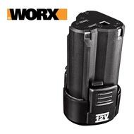 【WORX 威克士】12V 2.0Ah 橘標鋰電池(WA3505)