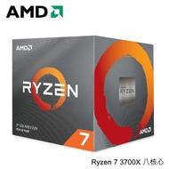 【AMD】Ryzen 7 3700X 八核心處理器【三井3C】